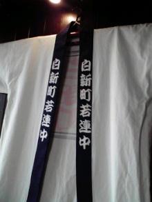 本日の鳥安-2010082414340001.jpg